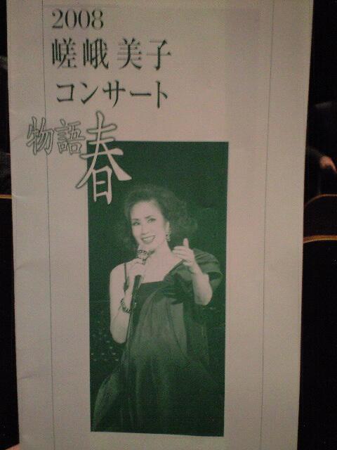 ☆シャンソンショー☆